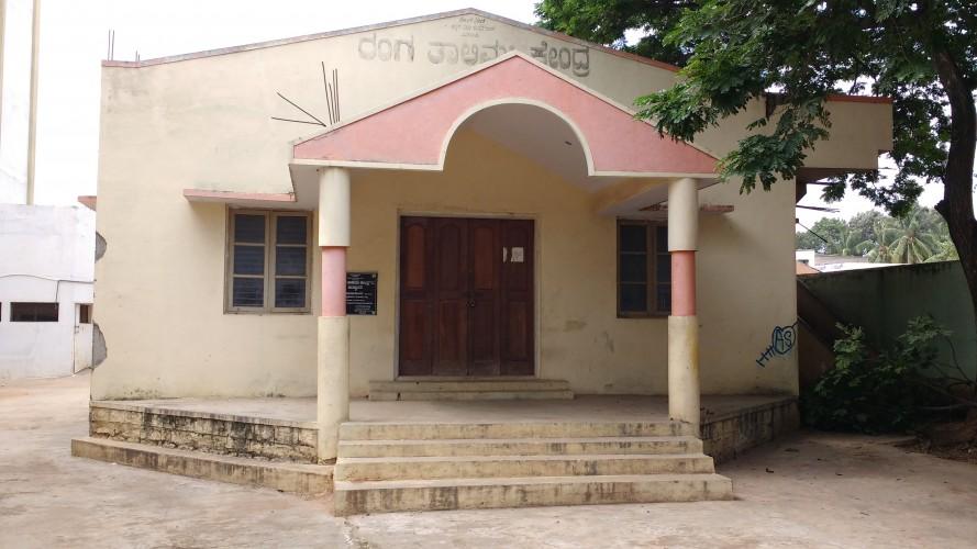 ರಂಗತಾಲೀಮು
