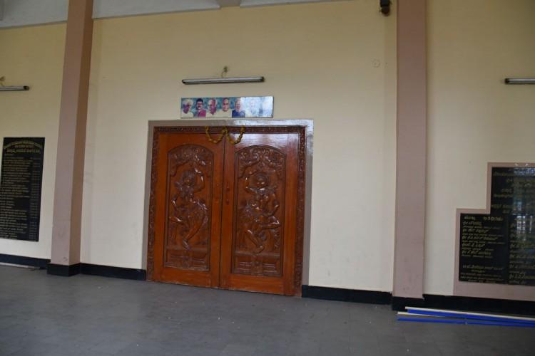 ಟಿ.ಚನ್ನಯ್ಯ ರಂಗ ಮಂದಿರ